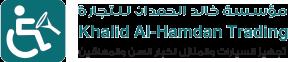 Khalid al-hamdan trading